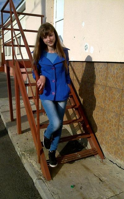 Вікторіка Васьо, 24 октября 1997, Мукачево, id156645046