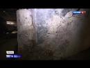 Коммунальная война управляющие компании не поделили дома на Ленинградском шоссе - Россия 24