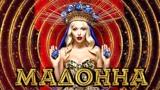 Оля Полякова Мадонна Lyric video