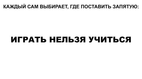 https://pp.userapi.com/c543108/v543108899/3b84a/66FDC-5bLSw.jpg