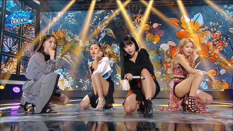 MAMAMOO - Egotisticㅣ마마무 - 너나 해 [Show! Music Core Ep 600]