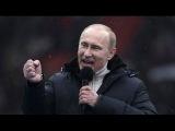 Путин — человек, который держит слово