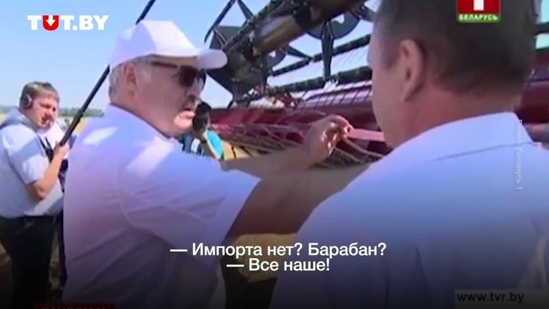 Краткий справочник аграрной науки от Лукашенко