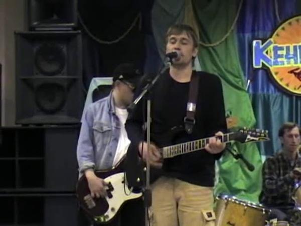 Хуго-Уго - Live 17.04.2005 (ДК Русич, Шлюзовой)