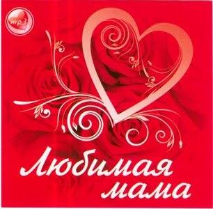 http://cs405925.vk.me/v405925748/c434/YuRn-7mqY9Q.jpg
