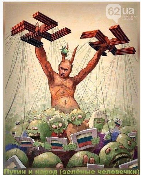 Путин заявил, что в Украине полным ходом идет гражданская война и припугнул Запад санкционным бумерангом - Цензор.НЕТ 5734