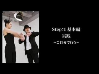 Лимфатический массаж тела / Body Massage (Yukuko Tanaka)...