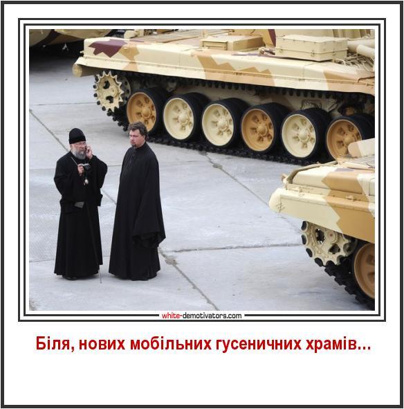 """Дмитрий Тымчук: """"Люди, которые погубили армию, не изменились. Безумие - держать их на ключевых постах"""" - Цензор.НЕТ 8414"""