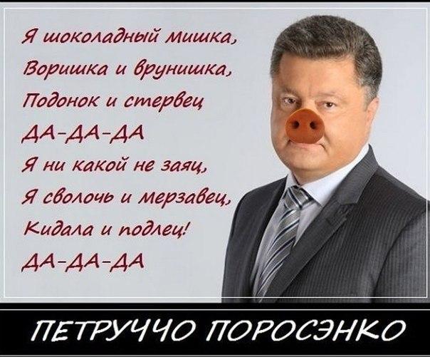Турчинов подписал Указ о подготовке инаугурации нового Президента Украины - Цензор.НЕТ 875
