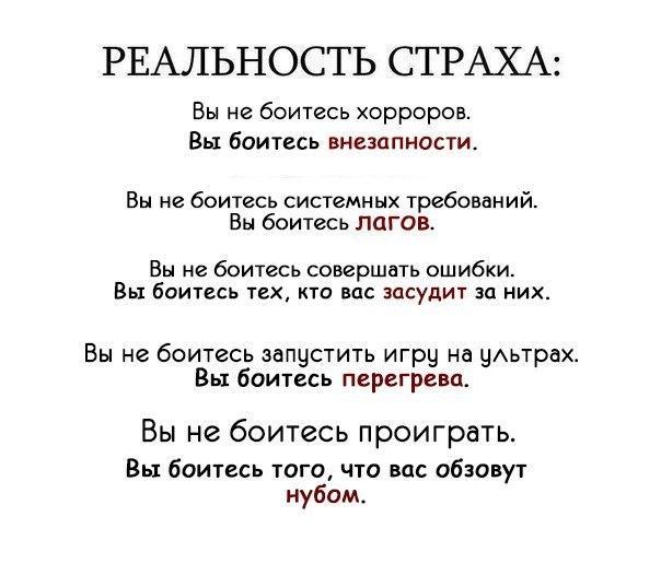 Стих вы не боитесь темноты