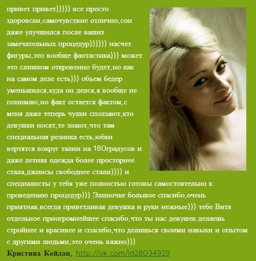 http://cs323329.userapi.com/v323329570/4d76/MTp9hTK6dAQ.jpg