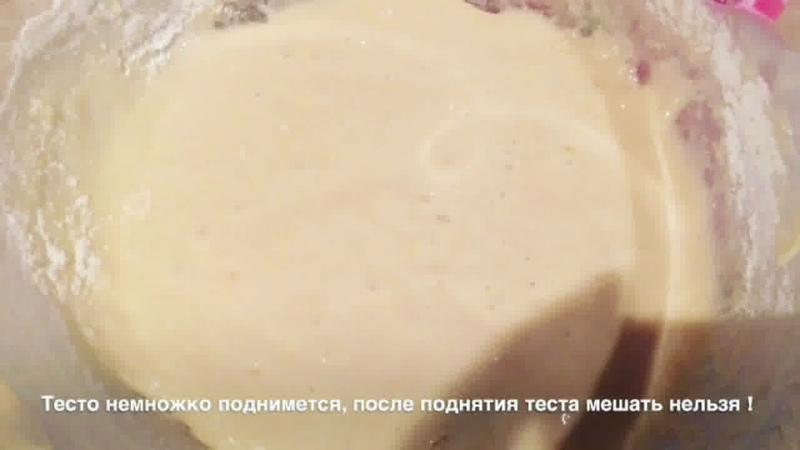 Завтрак • Пышные оладьи на кефире 3