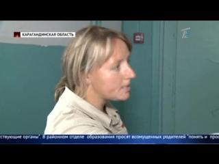 В школе сельского округа Тузды Карагандинской области только сейчас начался капитальный ремонт.