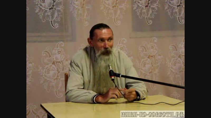 Трехлебов А. В. Семинар г. Теберда 03.05.2011 год. Лекция - 2
