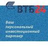 Аналитика ВТБ24 (фондовый, валютный рынки)