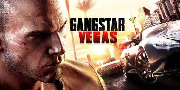 Скачать Gangstar Vegas для android