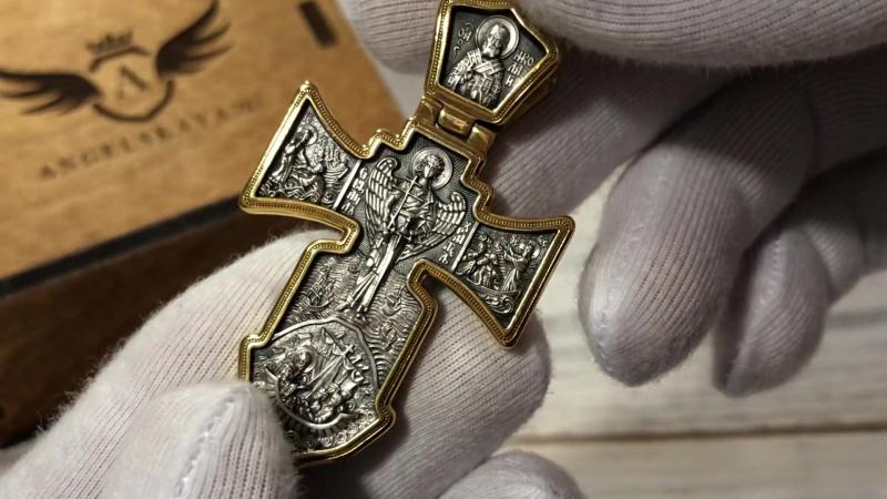 Крестик Распятие. Ангел Хранитель