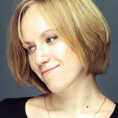 Ксения Горлевая