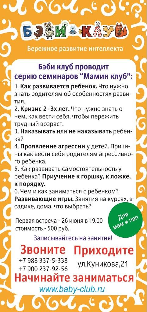 http://cs320829.vk.me/v320829970/f74/3hYclfQR2UQ.jpg
