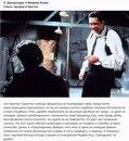 10 невидимых мостиков, связывающих фильмы Квентина Тарантино