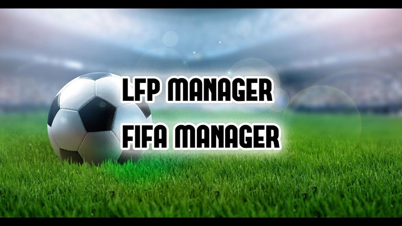 LFP FIFA Manager [ХИТРЫЙ ЛЮК БЕКЕР]13