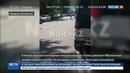 Новости на Россия 24 • Бородатый убийца бегает по Алма-Ате. Идет антитеррористическая операция