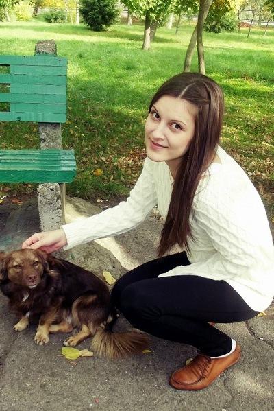 Кристина Иванова, 27 августа 1994, Москва, id221279756