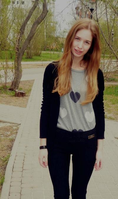 Вероника Валяева, 3 октября , Луганск, id58216898