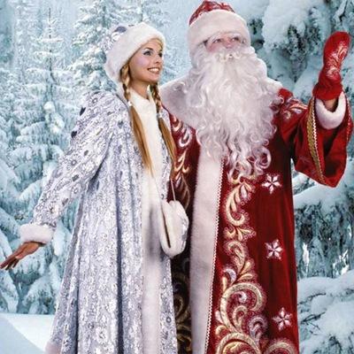 Дед-Мороз И-Снегурочка, 1 января 1973, Синельниково, id228907440