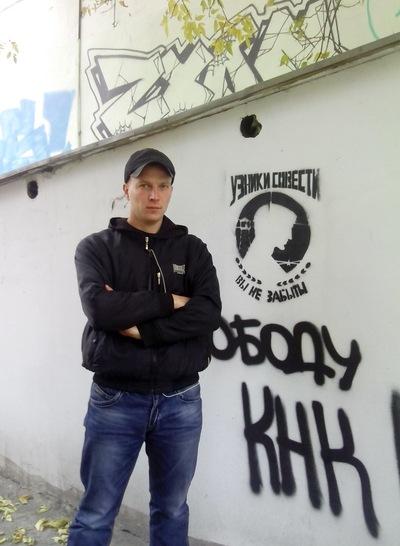 Антон Белов, 4 марта 1988, Челябинск, id25659701
