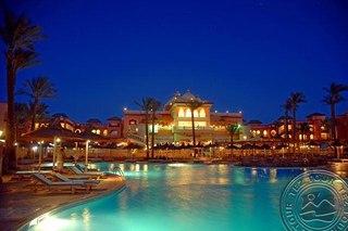 Фотогалерея отеля Pickalbatros Aqua Blu Resort Hurghada 4* (Египет/Хургада).  Рейтинг отелей и гостиниц мира...