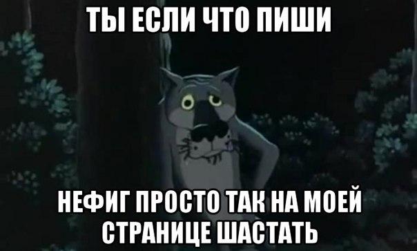 Фото №425774621 со страницы Андрея Лещевича