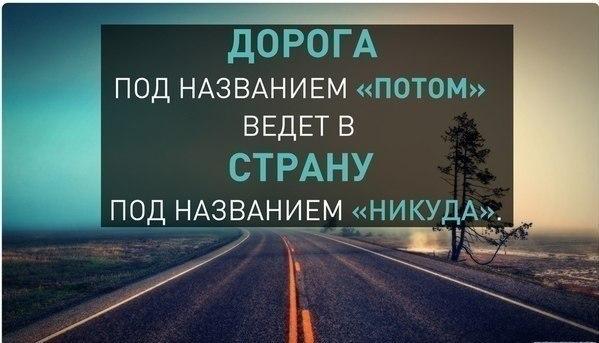 http://cs306308.userapi.com/v306308796/485e/I36oVig2g1g.jpg