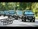Москвичи на стрелке с чеченцами ОПГ Сильвестра против кавказцев в 90 х