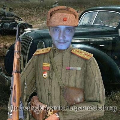 Эдик Писарев, 20 сентября 1990, Минск, id204103703
