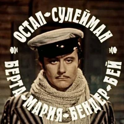 Олег Аллаяров, 16 июля 1987, Уфа, id33965693