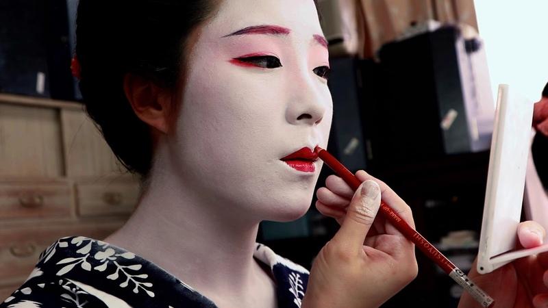 半玉 舞妓 さんの白塗りメイク最初から最後まで how to Maiko Geisha make up