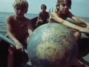 Загадки звездного неба. Фильм пятый. Наша круглая Земля. 1985 г.