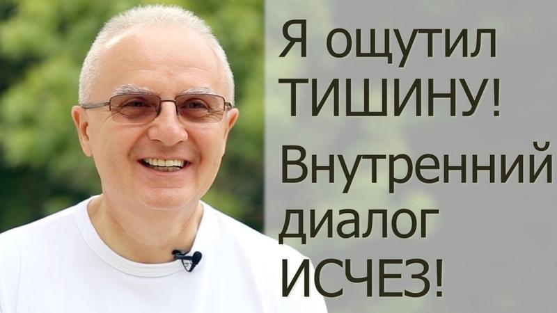 Отзыв о ритрите с Артуром Сита Туапсе 2018 Алек Канада