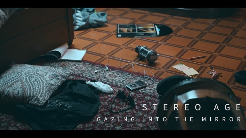 """Stereo Age """"Gazing into the Mirror"""""""