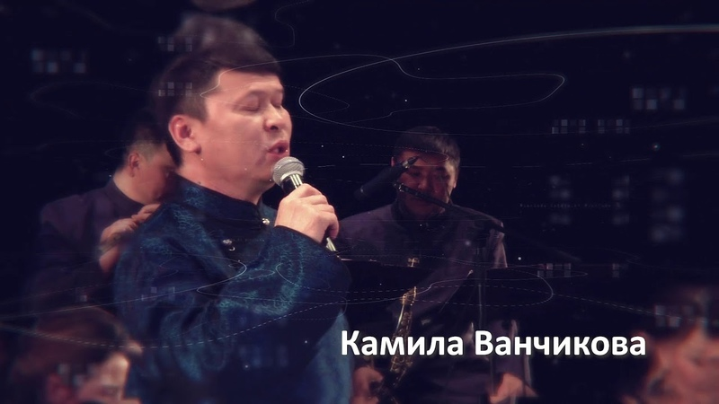 Арадай абдарһаа абтаһан дуунууд 2019