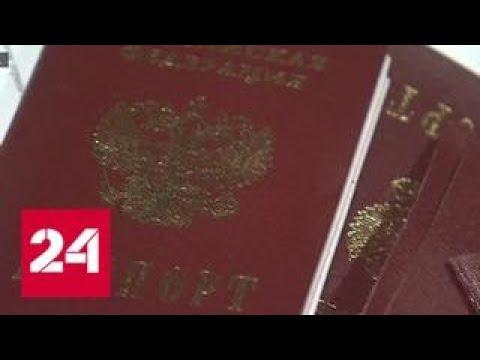 Документы и личные дела москвичей обнаружены в заброшенном отделе ФМС - Россия 24