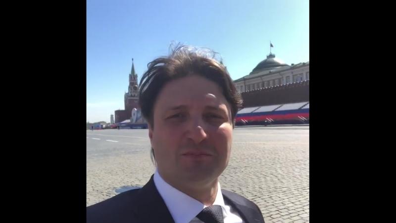 @zapashny.ru - Я ОЧЕНЬ СИЛЬНО ЛЮБЛЮ НАШУ СТРАНУ 💪🇷🇺😍 краснаяплощадь москвароссияспраздником