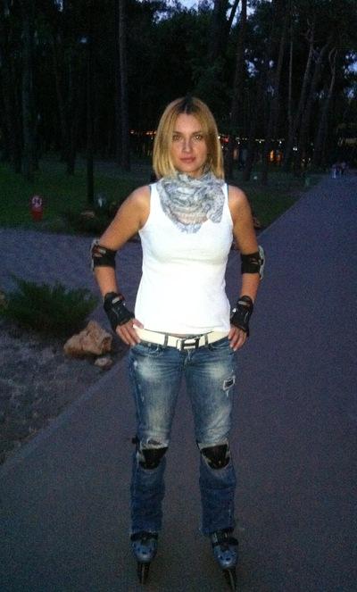 Татьяна Самойлова, 14 октября , Киев, id203227251