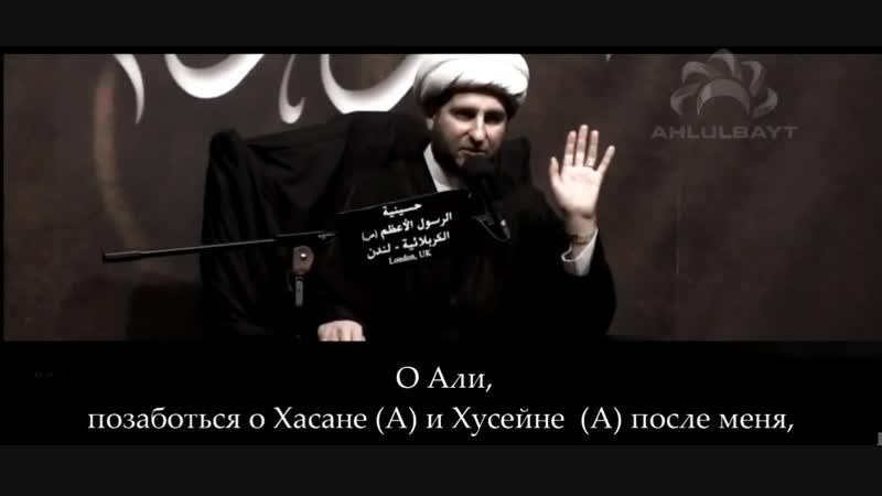 Траурная латмия по шахадату Фатимы аз-Захры (да будет мир с ней)..