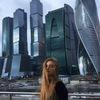 Yulia Proskurina