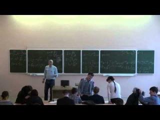Лекция № 12 по курсу общей физики, раздел