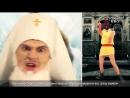 Великая Рэп Битва - Pussy Riot vs Патриарх Кирилл