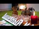 66. Трансформационная игра «Женское Счастье»