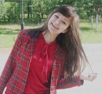 Альбина Миндиярова, 30 июня 1996, Унъюган, id174841590